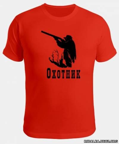 футболки рыбалка и охота