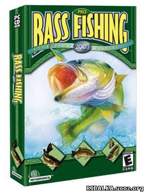 Скачать бесплатно игру рыбалка без интернета