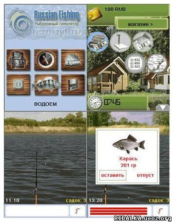 скачать русскую рыбалку на телефон