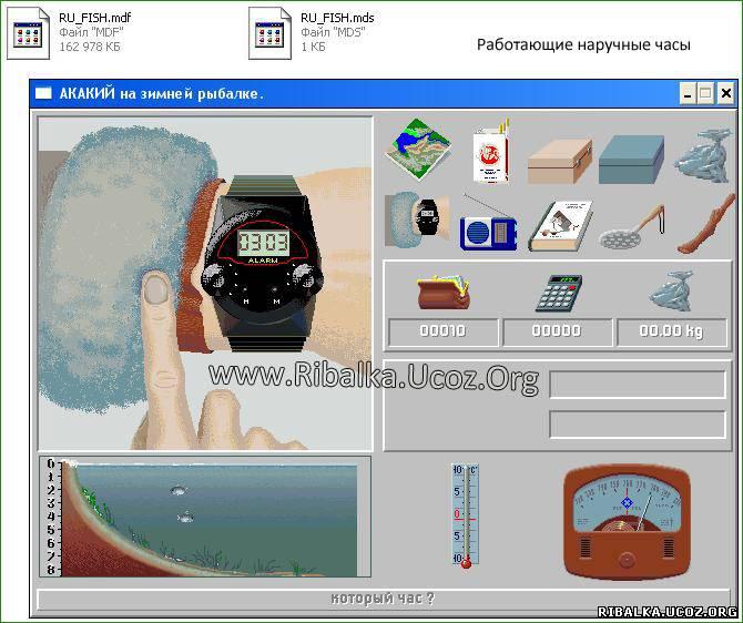 Увеличить зимняя русская рыбалка 2