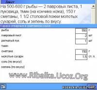 Увеличить *Зимняя русская рыбалка 6*